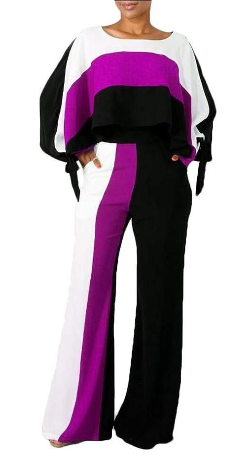 嫌がるおもしろい帰するレディース2ピースファッション衣装bodyconカラーブロックロングパンツジャンプスーツロンパース