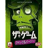 アークライト ザ・ゲーム:クイック&イージー 完全日本語版