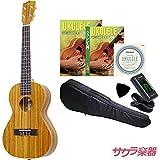 S.Yairi ヤイリ ウクレレ テナーサイズ YU-T-01K サクラ楽器オリジナル 初心者入門ウクレレセット