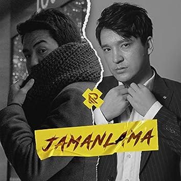 Jamanlama (feat. Roni Nursultan)