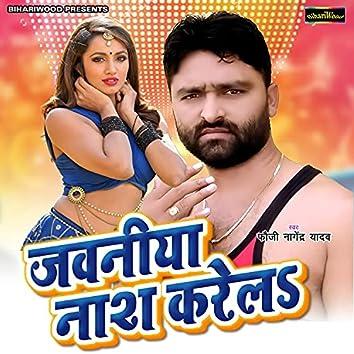 Jawaniya Nash Karela
