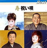 寿 祝い唄 TFC-16026