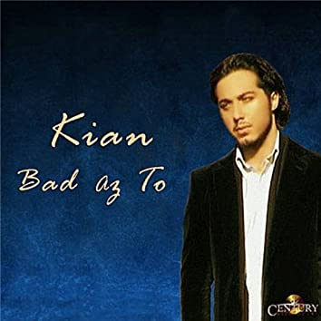 Baad Az To (Persian Music)