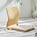 Game Chairs,Living Room Chair Japanese Legless Chair Bay Window Backrest Chair Lazy Chair Cushion,Floor Chair Lazy Sofa Game Meditation Floor Seating Floor Chairs with Back Support