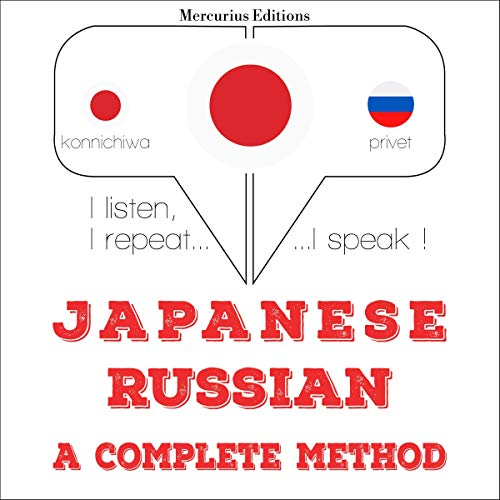 『Japanese - Russian. a complete method』のカバーアート
