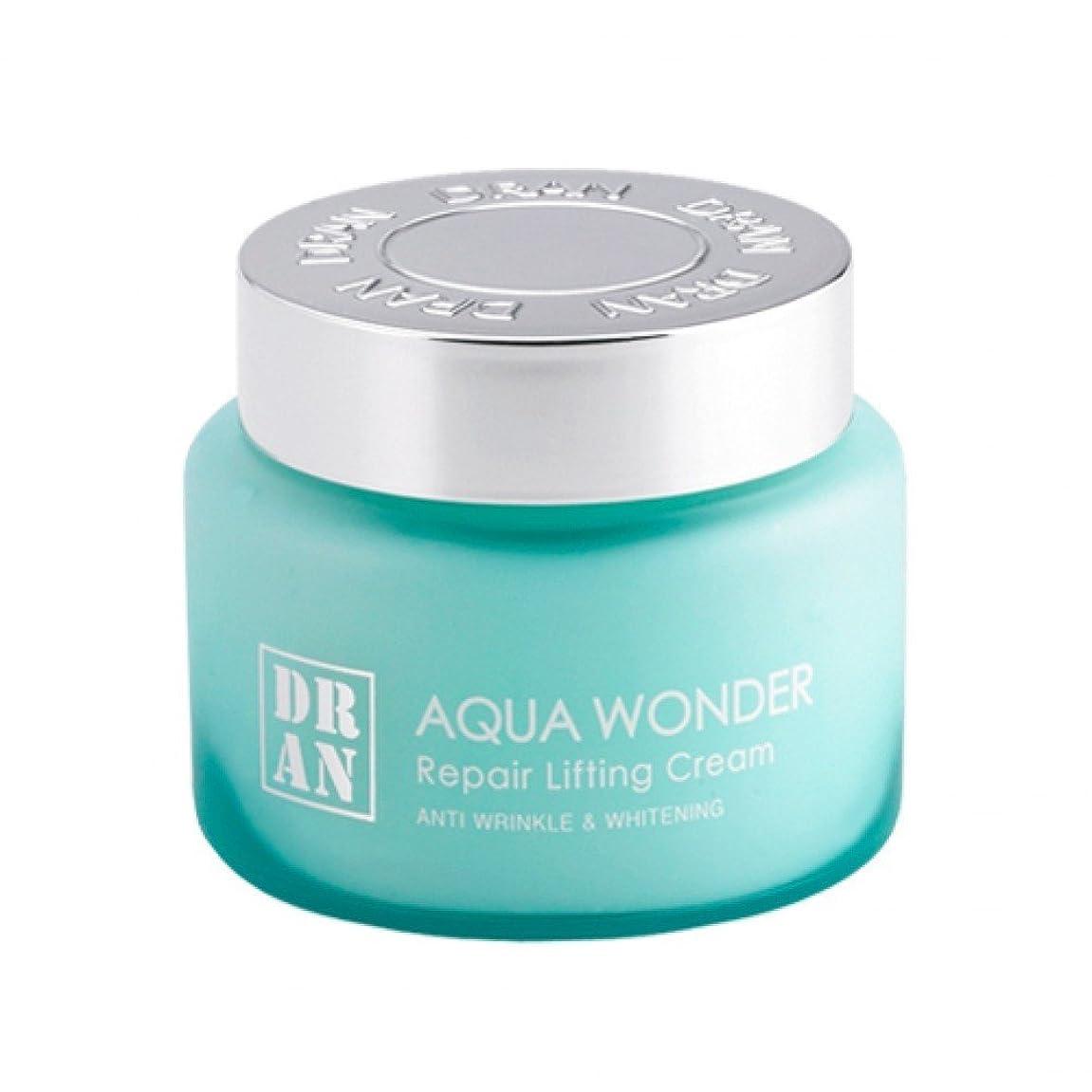 さわやかエンコミウムほとんどないNew Aqua Wonder Repair Lifting Cream