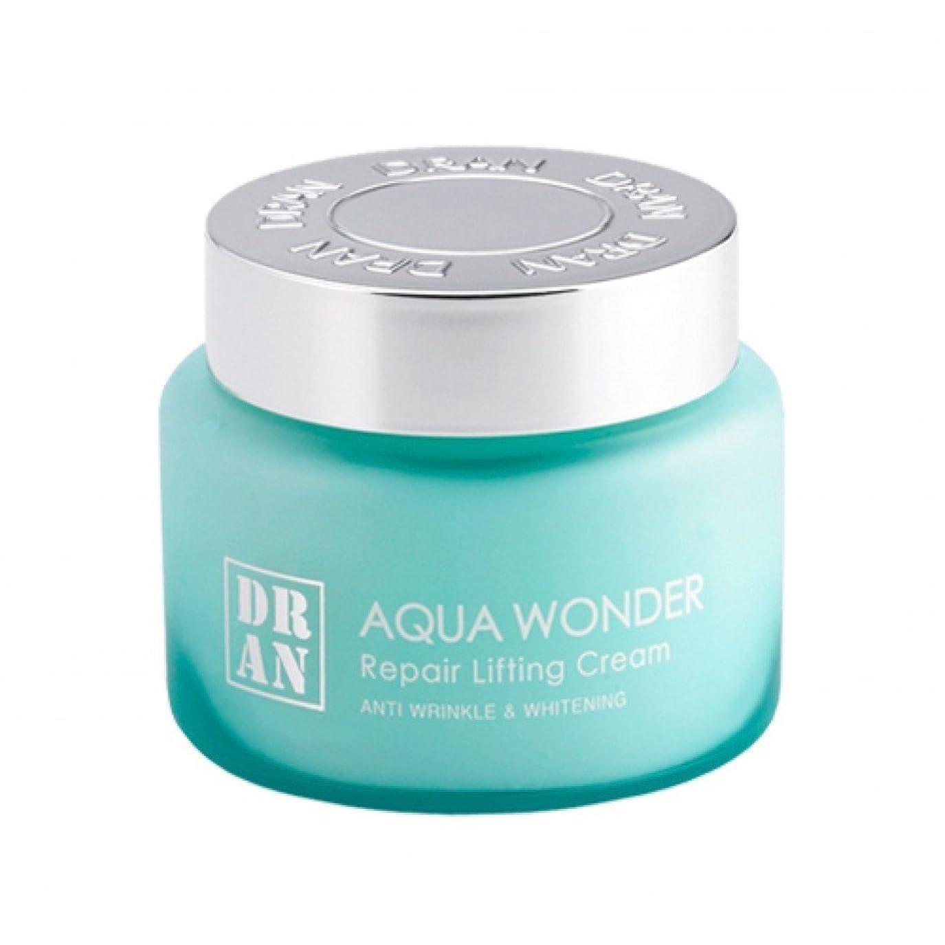 ドキドキスタックモードリンNew Aqua Wonder Repair Lifting Cream