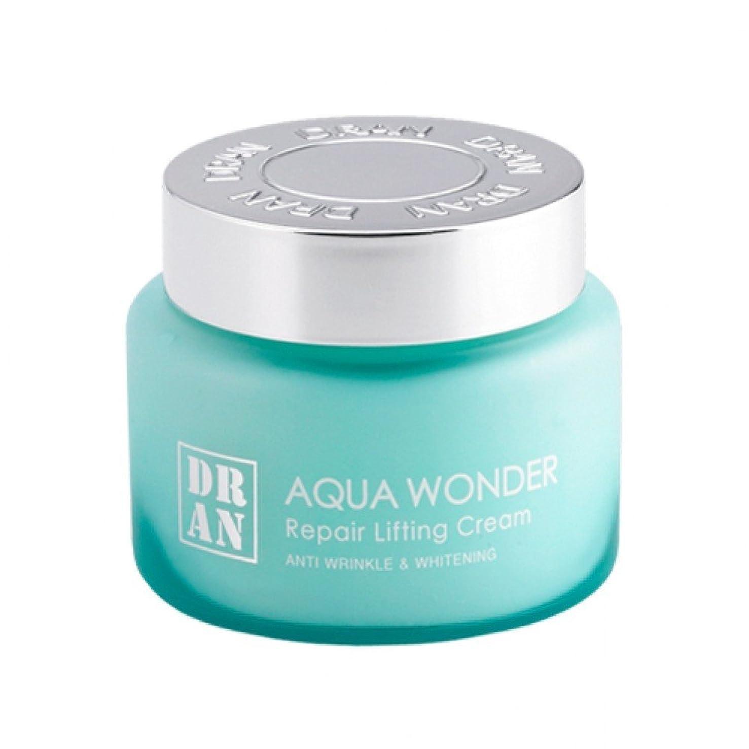 面積おめでとう第九New Aqua Wonder Repair Lifting Cream