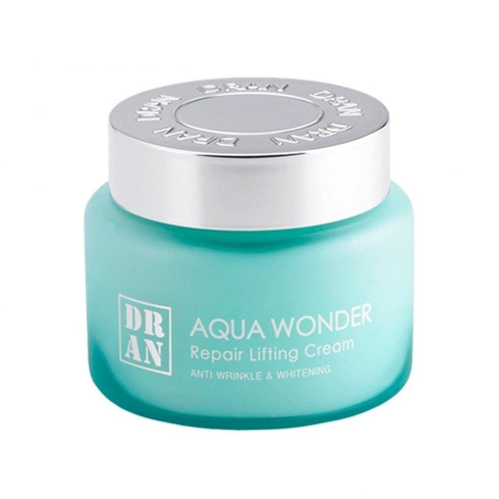 アレキサンダーグラハムベルするだろう正確さNew Aqua Wonder Repair Lifting Cream