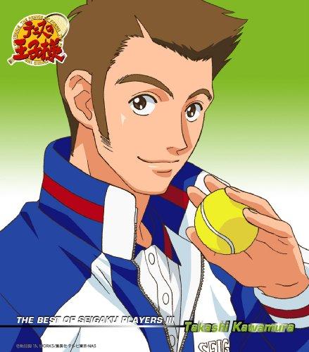 THE BEST OF SEIGAKU PLAYERS Ⅲ Takashi Kawamura(アニメ「テニスの王子様」)