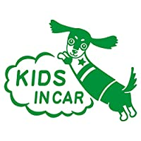 imoninn KIDS in car ステッカー 【パッケージ版】 No.38 ミニチュアダックスさん (緑色)