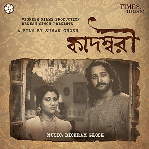 Bikram Ghosh