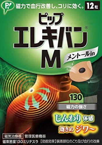 Bargain PIP Elekiban M Menthol 12 Improvement Circulation Blood New product! New type Grain