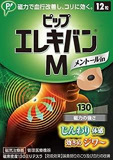 ピップ エレキバン M 12粒入(PIP ELEKIBAN-M,12patches)