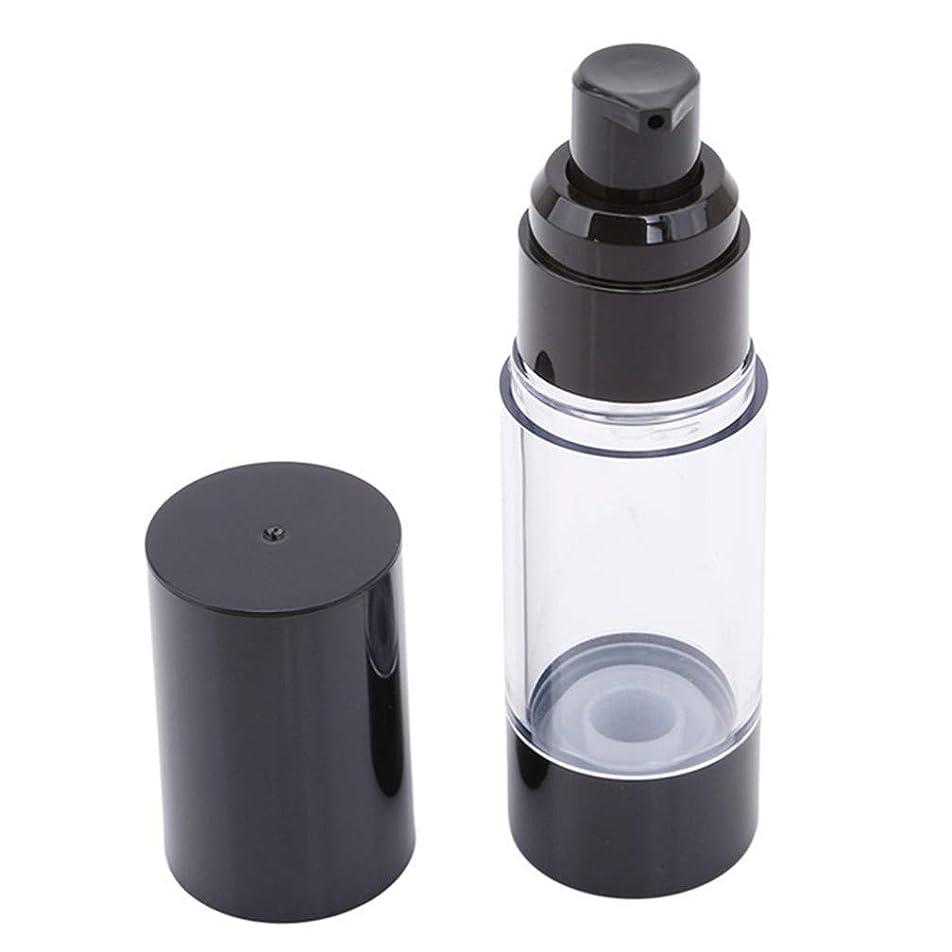 モスク電気技師記憶に残るLJSLYJ 真空ポンプ化粧品ボトル旅行ポータブルBBクリームファンデーションプレスミニエマルジョンスプレー空のボトル、30ミリリットル