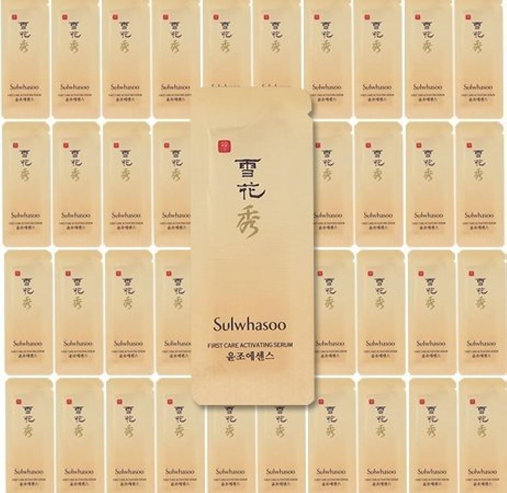 倍増安全懲戒Sulwhasoo 最初活性化の血清 60 サンプル袋をケアします。