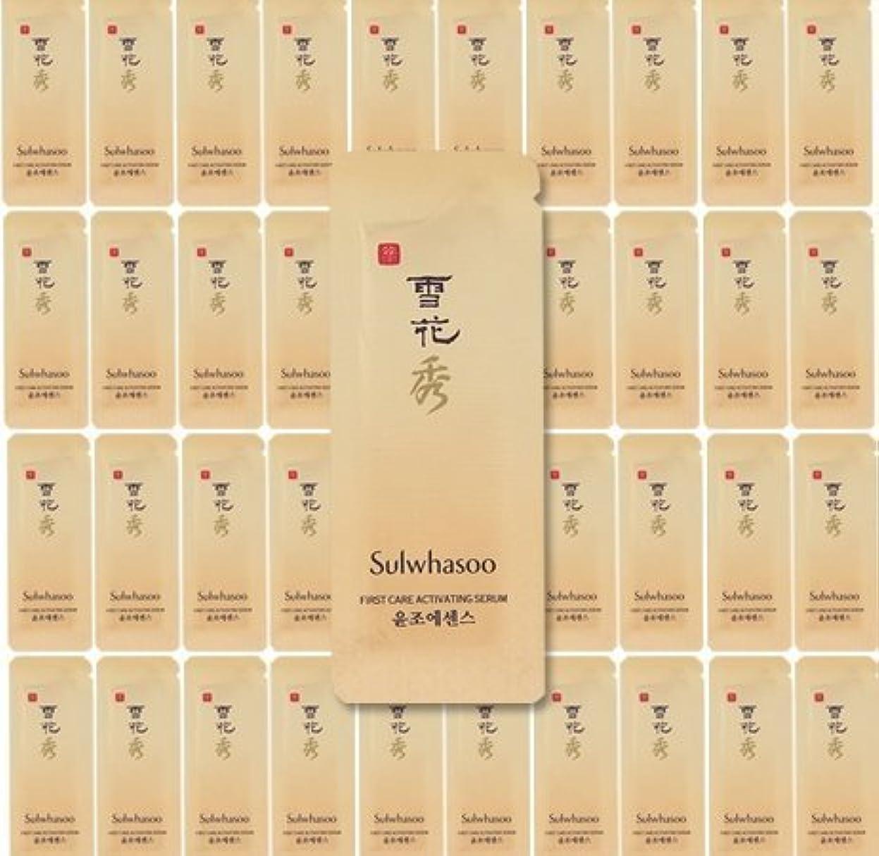 翻訳道徳の配るSulwhasoo 最初活性化の血清 60 サンプル袋をケアします。