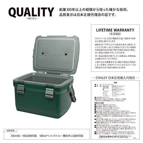 STANLEY(スタンレー)新ラッチクーラーボックス6.6Lグリーン保冷頑丈アウトドアキャンプ釣りレジャー保証01622-075(日本正規品)
