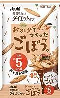 リセットボディ ごぼう 88g (22g×4包)