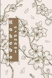Kakebo español: A5 planificador de finanzas personales , Propietarios de pequeñas empresas, autónomos y asociaciones , gastos, ingresos ,deudas,... y más. cuaderno de contabilidad.