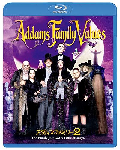 アダムス・ファミリー2 [Blu-ray]