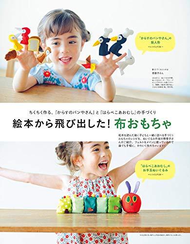 kodomoe 2019年8月号 商品画像