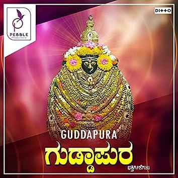Guddapura