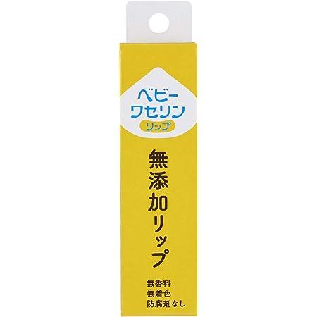 健栄製薬 ベビーワセリンリップ リップクリーム 10グラム(x 1)