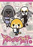 アグレッシブ烈子 1[DVD]