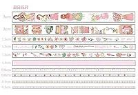 10ピース/パックフラワーフィールド歌女子高生和紙テープセットDIYスクラップブッキングステッカーラベルマスキングテープ学校事務用品