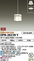 大光電機(DAIKO) LED小型ペンダント (LED内蔵) LED 4.5W 電球色 2700K DPN-38239Y