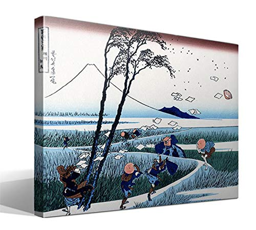 Cuadro Canvas Ejiri en Suruga Province de Katsushika Hokusai