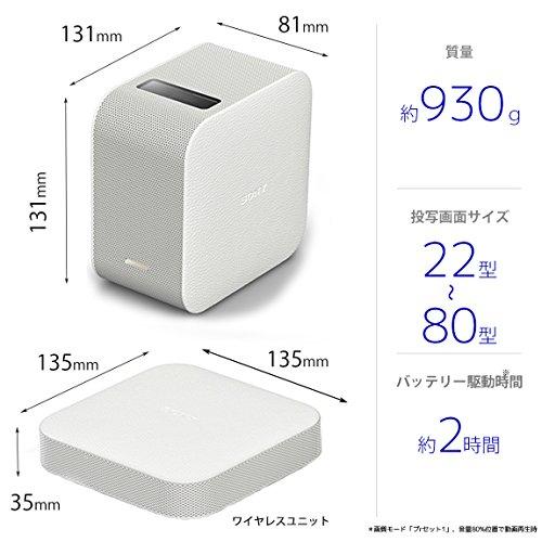 ソニープロジェクターポータブル/超短焦点/バッテリー・スピーカー内蔵LSPX-P1