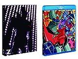 マジンガーZ Blu-ray BOX VOL.1[Blu-ray/ブルーレイ]