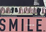 SMILE~人が人を愛する旅~[DVD]