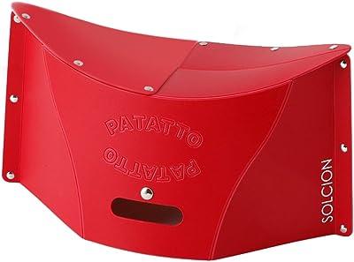 SOLCION 折りたたみ椅子 PATATTO (パタット) 高さ20cm レッド PT001