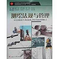 Surveying and Management Regulations(Chinese Edition)