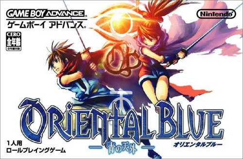 Oriental Blue Popular popular Japanese Video Popular shop is the lowest price challenge Game Import