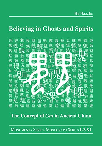 Believing in Ghosts and Spirits: The Concept of Gui in Ancient China (Monumenta Serica Monograph Series)の詳細を見る