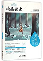 The Angel Never Cries (Readers Masterpieces) (Chinese Edition)