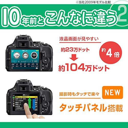 Nikon(ニコン)『D5600ダブルズームキット』