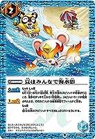 バトルスピリッツ BSC38/P16-06 夏はみんなで海水浴 (C コモン) Xレアパック2021