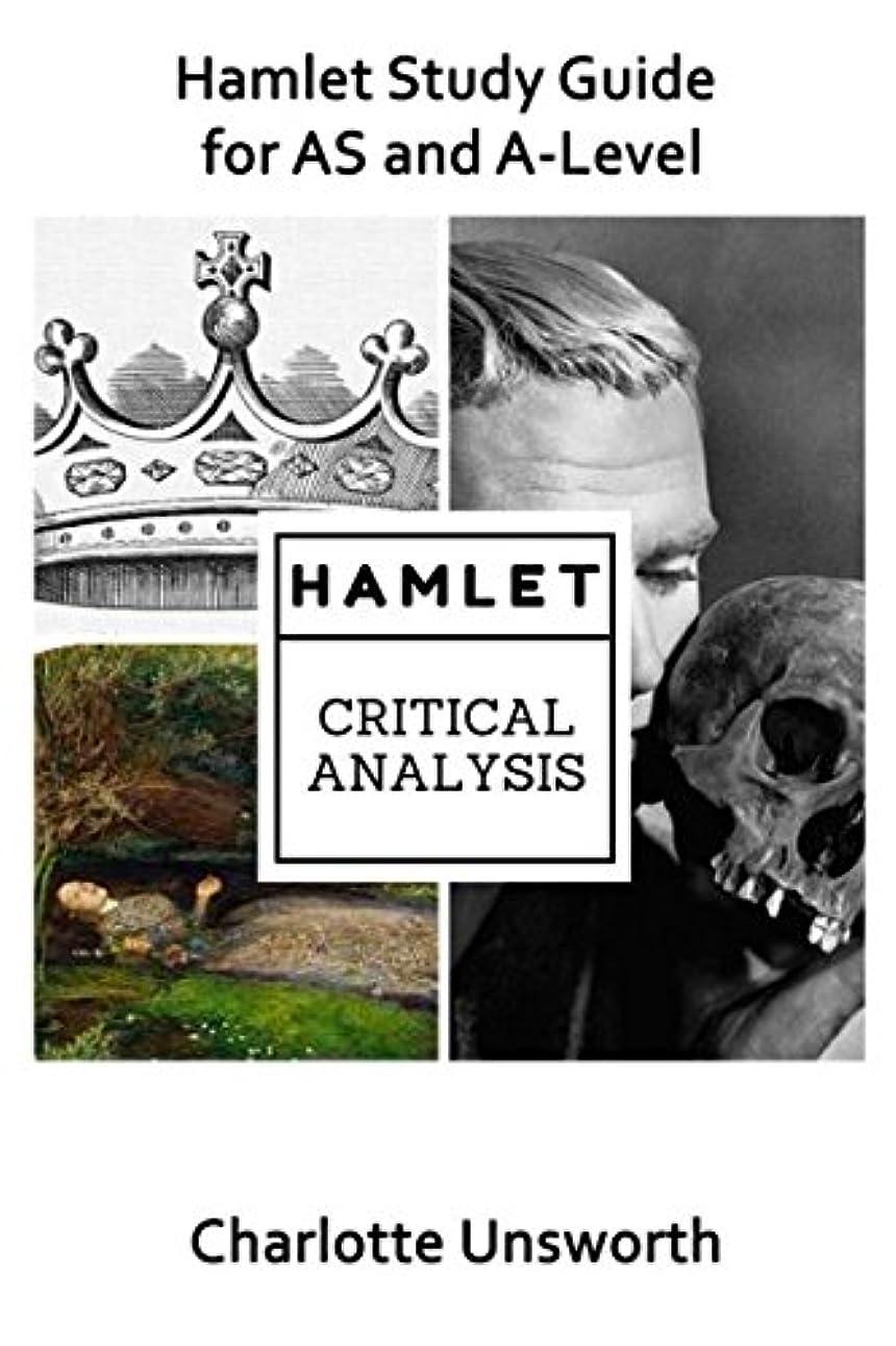 よろしくラフ睡眠弁護Hamlet Study Guide for AS and A-Level