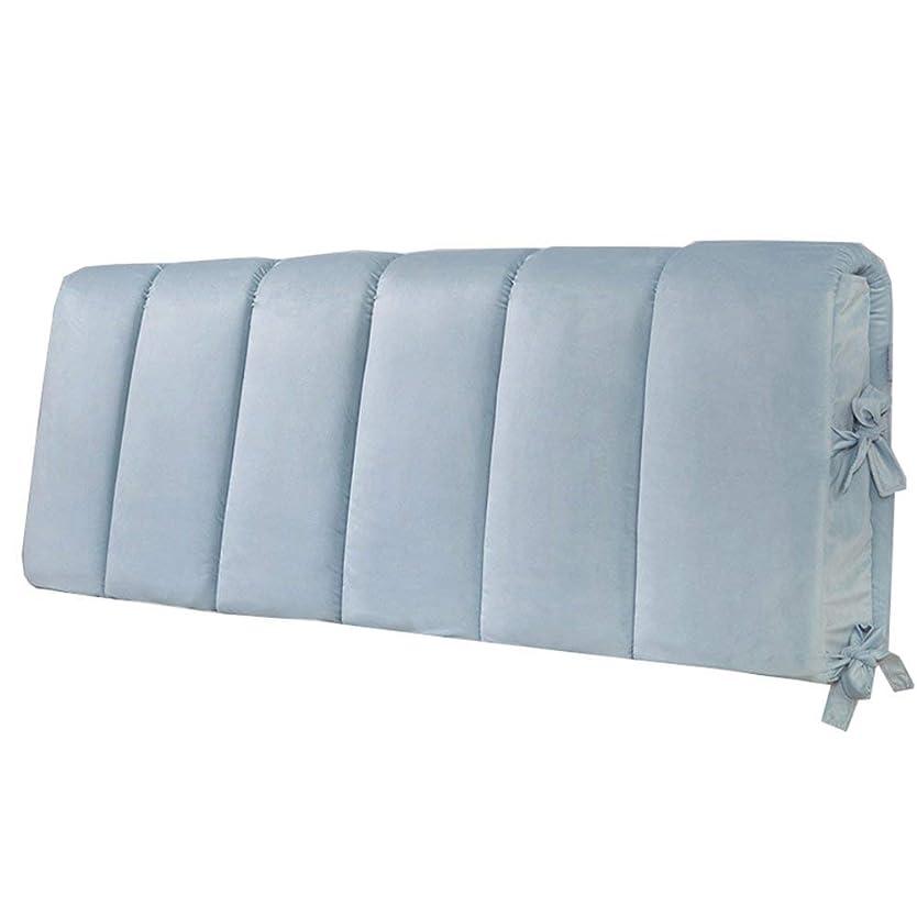 引き算うがい薬接ぎ木GLP ベッドソフトバッグピローファブリックベッドカバークッション畳ベッドダブルダブルバッククッションリムーバブル&ウォッシャブル、6色&10サイズ (Color : Light blue, Size : 200*8*50cm)