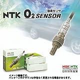 日本特殊陶業 NTK O2センサー レガシィ 型式 BL5 用 LZA08-EAF1 クリーン排ガス ジルコニア素子採用