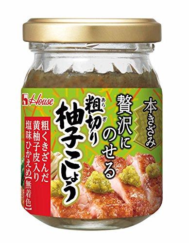 ハウス食品 ハウス 本きざみ 粗切り柚子こしょう 瓶82g [3441]