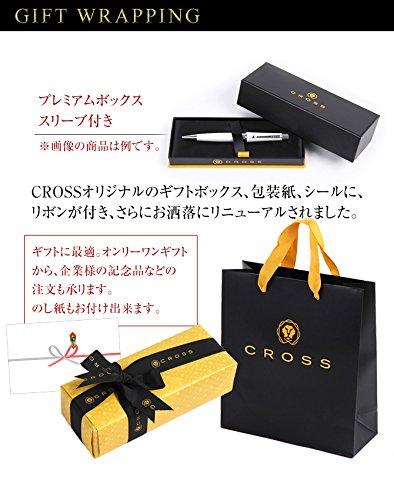 CROSS『エイティエックスピュアクロームボールペン(N882-2)』