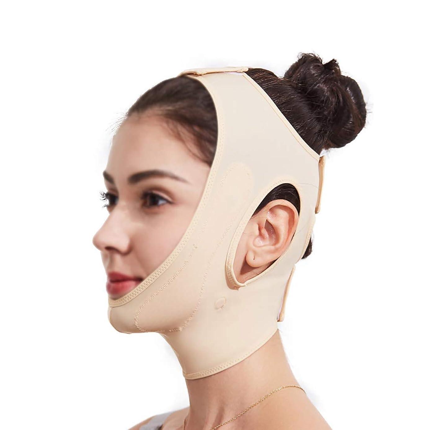 沈黙建設勝者フェイスリフティングマスク、360°オールラウンドリフティングフェイシャルコンター、あごを閉じて肌を引き締め、快適でフェイスライトをサポートし、通気性を保ちます(サイズ:ブラック),肌の色