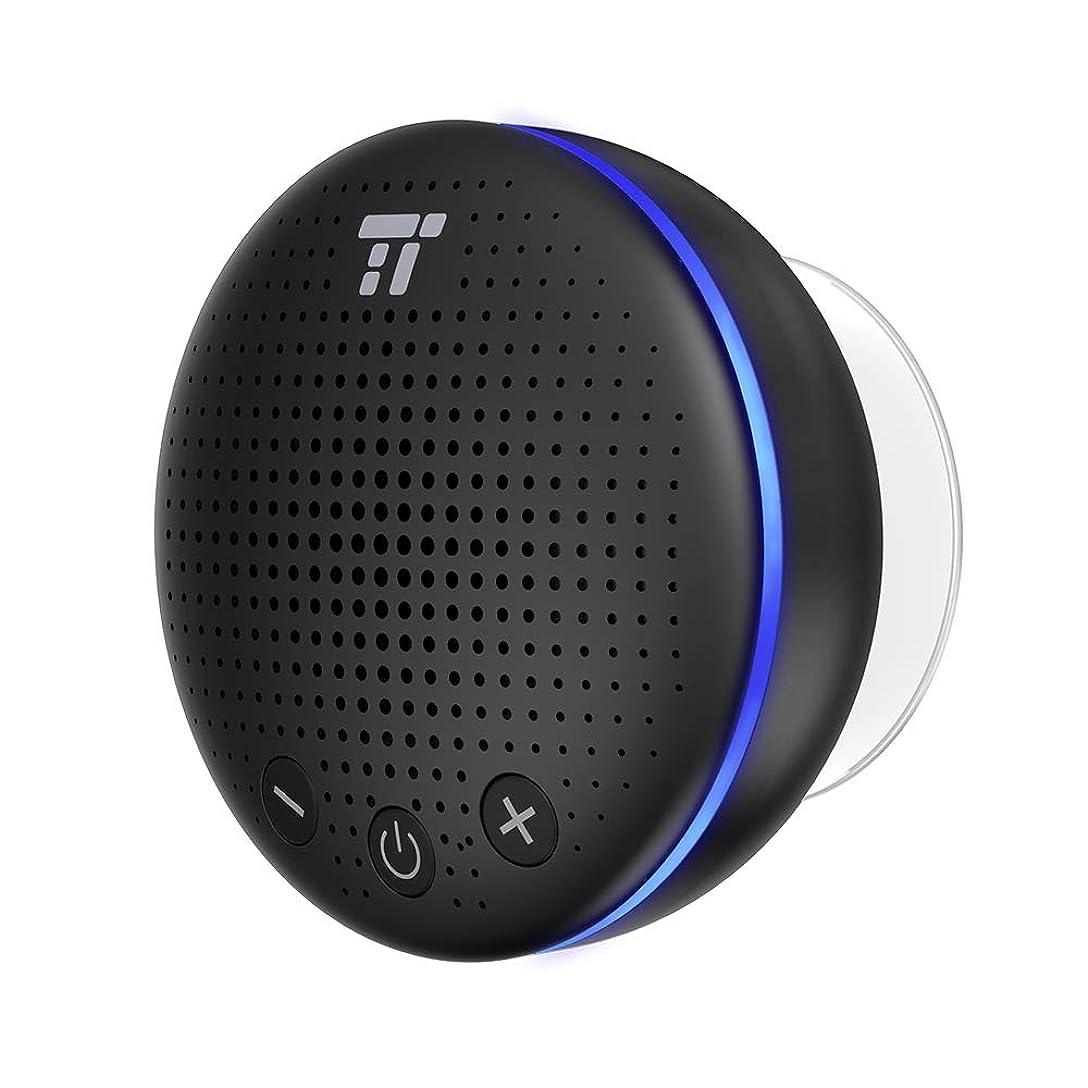 重要なトーンマイコンTaoTronics Bluetooth スピーカー 防水 IPX7 風呂 ブルートゥース スピーカー LEDライト付 マイク内蔵 大音量 脱衣場用 浴室用 台所用 寝室用 洗面所用 TT-SK021