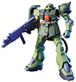 Gundam MS-06FZ Zaku II Kai HGUC 1/144 Scale (japan import)